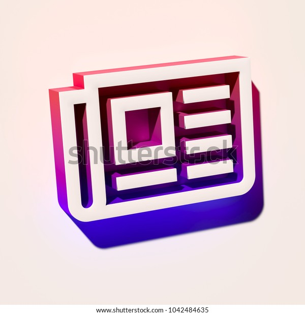 White Newspaper Icon. 3D Illustration of White Current, Events, New Icons With Pink and Blue Gradient Shadows.