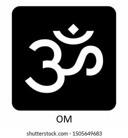 White Om sign and symbol on dark background