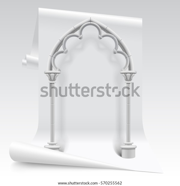 White Paper Sheet Gothic Arch Model Stock Illustration 570255562