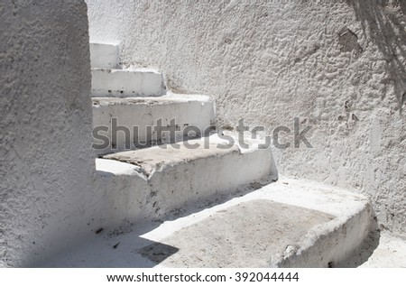 White Stairs House Between Two Walls Stock Illustration Royalty