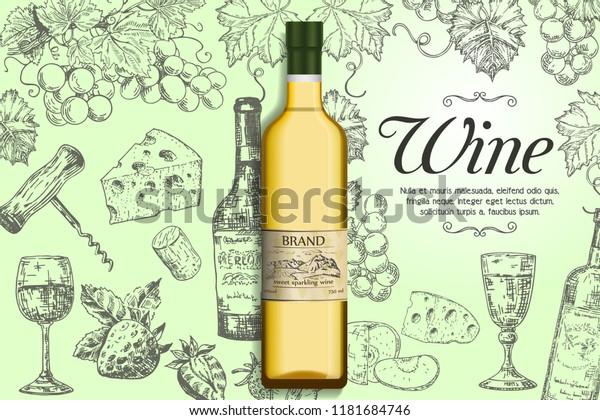 White Wine Ads Realistic Wine Glass Stock Illustration 1181684746