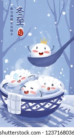 Winter Solstice Southern Rice Ball Dumplings