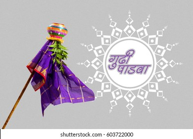 The words Gudi padwa in marathi calligraphy with gudi