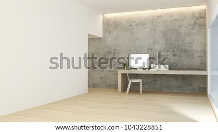 Workplace Decorate Concrete Wall On Sunshine Stock Illustration ...