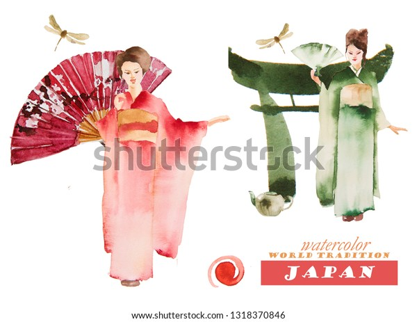 World Cultural Traditions Japanese Watercolor Items Stock