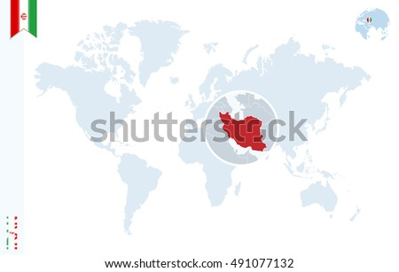 World Map Magnifying On Iran Blue Stockillustration 491077132 ...