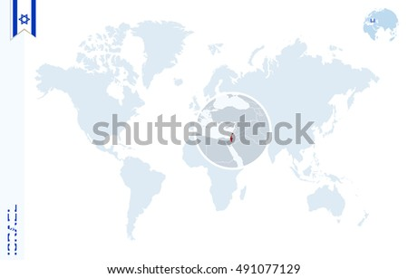 World Map Magnifying On Israel Blue Stock Illustration 491077129 ...