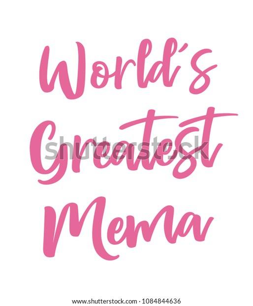 World's Greatest Mema