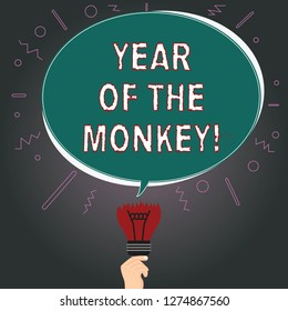 Writing note showing Year Of The Monkey. Business photo showcasing Chinese horoscope China traditional celebration Oval Speech Bubble Above a Broken Bulb with Failed Idea icon.