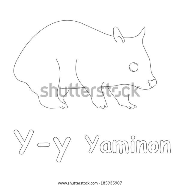 Y for Yaminon Coloring Page