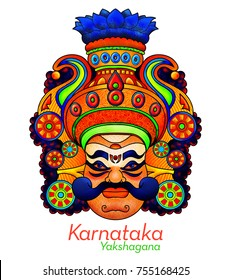 Yakshagana  traditional theatre form of Karnataka