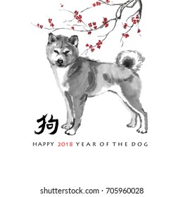 "Year of dog greeting card. Eastern new year symbol. Shiba inu and a branch of cherry blossom, oriental ink painting. With Chinese hieroglyph ""dog"" and text."
