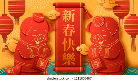 Year of the pig poster design with cute piggy greeting to each other in paper art style, Happy new year, spring and fortune written in Chinese words on spring couplets