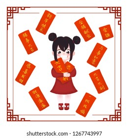 Yearly loli red envelope