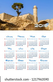 Yearly wall calendar, 2019 year with nature photo, Week starts from sunday, single page calendar, A3 size. Tomb of prophet Samuel and Nabi Samwil mosque near Jerusalem in Israel
