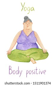 Yoga body positive watercolor illustration. Happy plump woman in Lotus position (Siddhasana) in violet and green colors - for logo, banner, cards, background design.