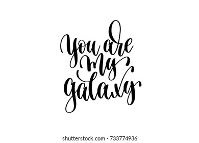 you are my galaxy hand lettering inscription, motivation and inspiration love and life positive quote, calligraphy raster version illustration