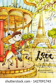 Young couple on the horse on the carousel in Paris, France.  Watercolor and  Marker art art.