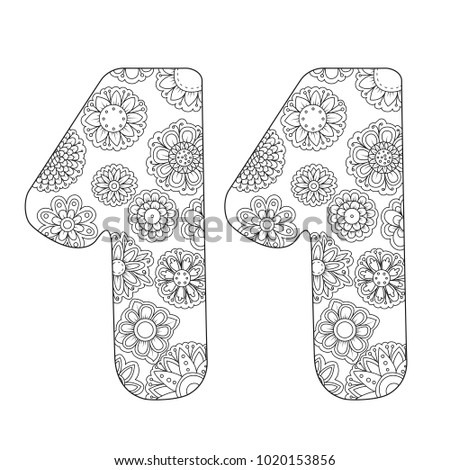 Zen Coloring Book Adults Number Eleven Stock Illustration Royalty