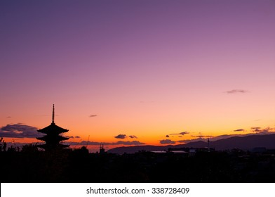 Yasaka?tower,kyoto,japan