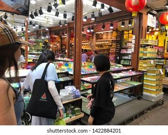 01 June 2019; Bangkok Thailand: Handmade Souvenir shop at Chatuchak Jatujak JJ Weekend Market, The largest market in the world.