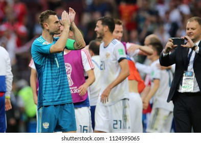 01.07.2018. MOSCOW, Russia:AKINFEEV CELEBRATES VICTORY AT END  OF the Fifa World Cup Russia 2018, Eighths of final football match between SPAIN VS RUSSIA in Luzhniki Stadium in Moscow.
