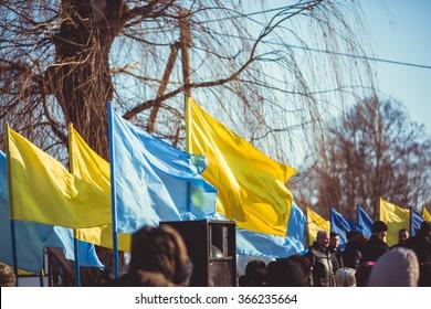 01/22/2016 Ukraine Ukraine Unification Day Podvolochisk