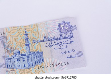 0.25 Egyptian pound isolated on white background