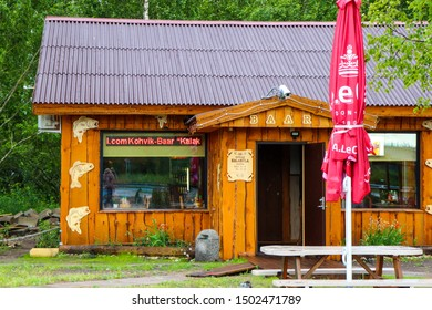 03.07.19 Mustvee, Eesti / Estonia. Kalaküla restaurant in Mustvee city in eastern Estonia, next to Peipsi lake. Traditional seafood pub on the coast of the biggest lake of Estonia.