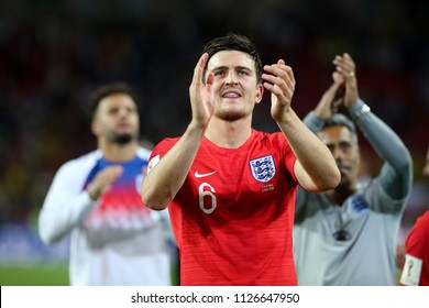 03.07.2018. MOSCOW, Russia:HARRY MAGUIRE CELEBRATES VICTORY AT END OF the Round-16 Fifa World Cup Russia 2018 football match between COLOMBIA VS ENGLAND in Spartak Stadium.