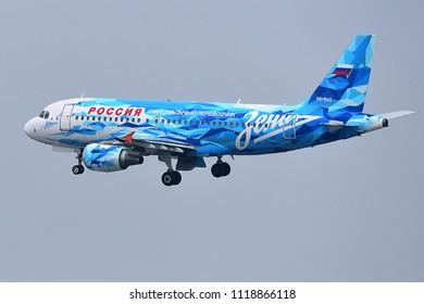 Düsseldorf,GERMANY-JUNE 03,2018:Rossiya - Russian Airlines Airbus A319-111.