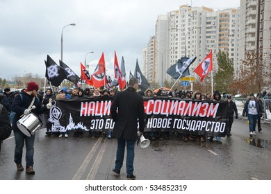"04 November 2016, Moscow, Russia. Nationalist neo-nazi meeting ""Russian March"""