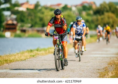 04 September 2016, bicycle marathon race - velo100ka, Kyiv (Kiev), Ukraine.