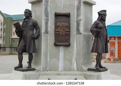 """04/16/12. Khanty-Mansiysk city. Ugra. Russia. Sculpture group """"To the Discoverers of Siberia"""" fragment sculpture Miller GF , Bering V.I., Ovtsyn D.L., Miller G.F. in Khanty-Mansiysk UGRA"""