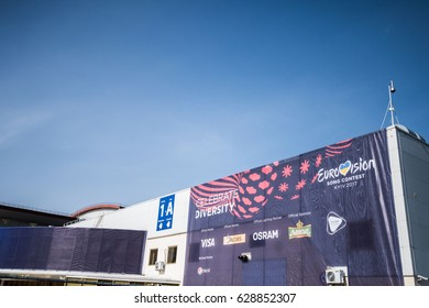 04.26.2017 Eurovision 2017 venue. Kiev International Exhibition Center. Preparation for the reception of spectators and participants of the Eurovision 2017 song contest.