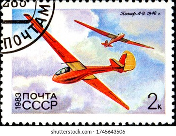 05 20 2020 Divnoe Stavropol Territory Russia postage stamp USSR 1983 History of Soviet Gliders Glider A-9 1948, Antonov two gliders flying in the clouds