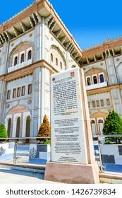 05.01.2018. Kent, UK. Plaque outside Guru Nanak DarbarGurdwara, the magnificent sikh temple ( Gurdwara )  in Gravesend Kent. Dedicated to the sikhs killed in Amtitsar in 1984