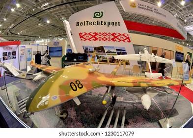 "05.05.2017. Minsk, Belarus. MILEX international exhibition of arms and military equipment: ""Burevestnik-MB"" Armed Drone for Belarus Army"