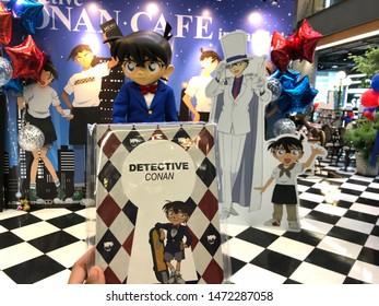 Detective Conan Images, Stock Photos & Vectors | Shutterstock