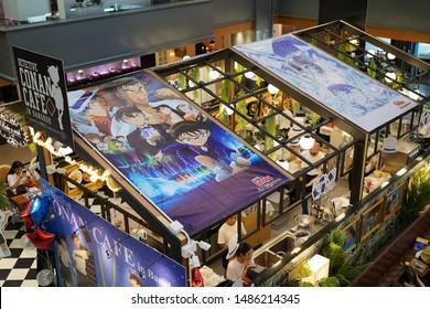 Detective Conan 图片、库存照片和矢量图| Shutterstock