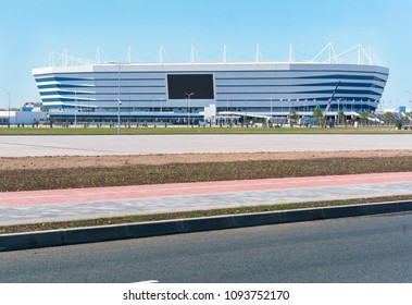 06 may 2018, Kaliningrad, Russia, world Cup, football stadium in spring, sports ground, sports facility