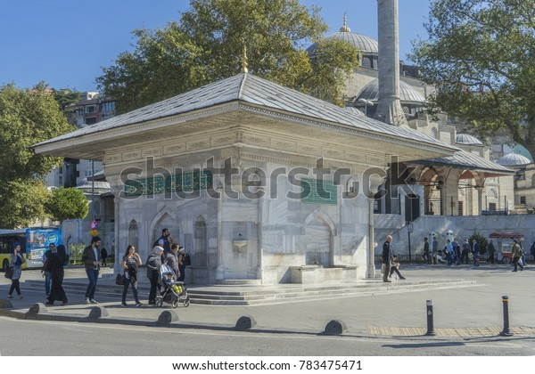 06 Oct 2017 The fountain built by Sultan Ahmet III in Uskudar square, Istanbul, Turkey