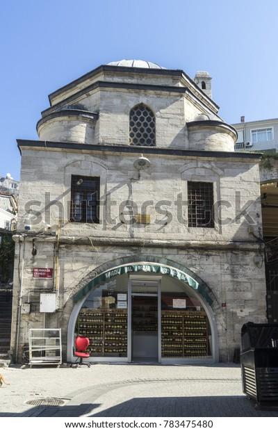 06 Oct 2017 Mihrimah Sultan Children Library in Uskudar, Istanbul, Turkey