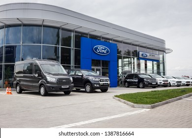 07 of August 2017 - Vinnitsa, Ukraine. Showroom of  FORD