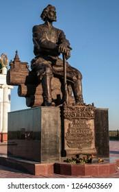 07.06.2018, Yakutsk, Russia. Travel around Russia. Sightseeing of Yakutsk.