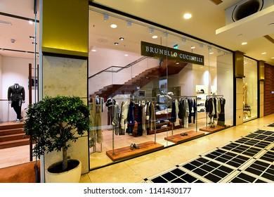 Düsseldorf,GERMANY-JUNE 07,2018: BRUNELLO CUCINELLI fashion store.Brunello Cucinelli S.p.A. is an Italian fashion brand which sells menswear, women's wear and accessories.