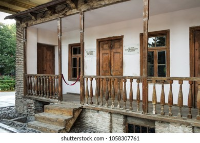 08/22/2016 Gori, Georgia: The house in which Joseph Dzhugashvili (Stalin) was born Stalin Stalin's Museum in Gori, Georgia.