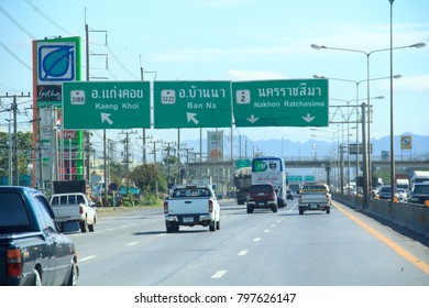 09-12-2017 The modern access control highway originated in the early 1920s in response to the rapid rise of automobiles. Nakhon Rachasima Thailand