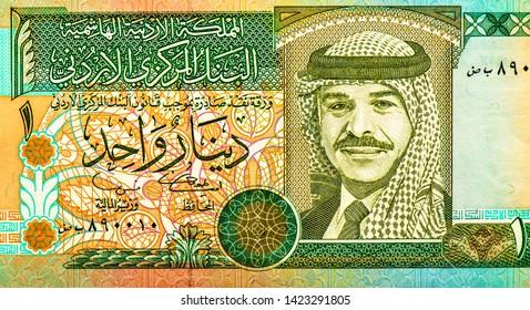 1 Jordanian Dinar 1995-2002 banknotes. Jordanian Dinar bank note in the national currency of Jordanian, Close Up UNC Uncirculated - Collection.