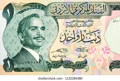 1 Jordanian dinar bank note. Jordanian dinar is the national currency of Jordan. Close Up UNC Uncirculated - Collection. Hashemite Kingdom of Jordan, 1975 Portrait of former King Hussein of Jordan